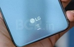 These are LG phones that will get Android 10