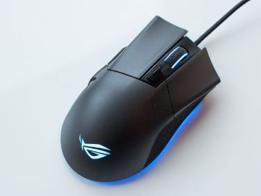 ROG Gladius II Wireless gaming mouse review