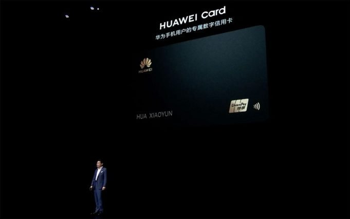 Huawei unveils its competing credit card for Apple Card