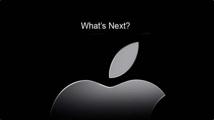 What is the next Apple event 2021